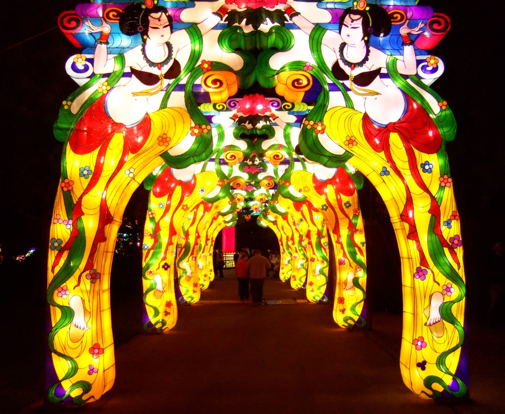 Archway at the Chinese Lantern Exhibit