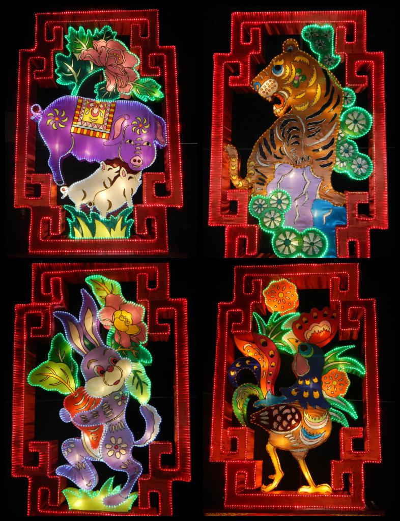 Chinese Zodiac Collage