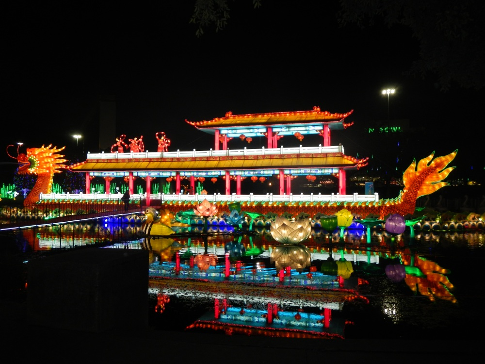 Imperial Dragon Boat at the Chinese Lantern Festival