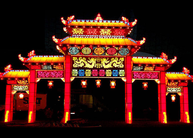 Entrance to the Chinese Lantern Festival