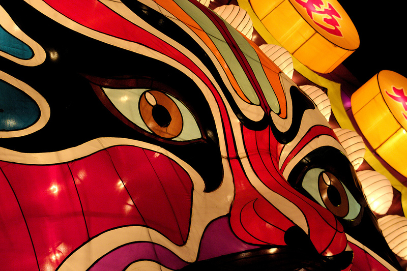Kabuki Mask at the Chinese Lantern Festival