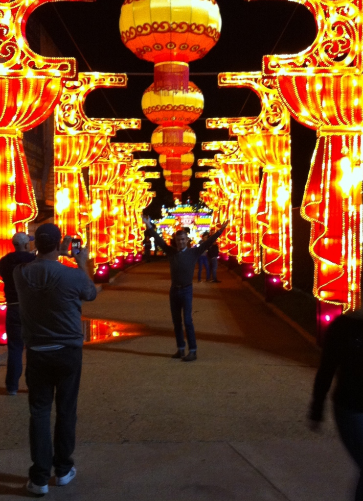 The Archway Enterint he Chinese Lantern Exhibit