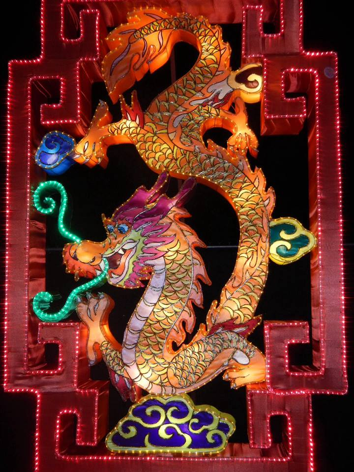 The Year of the Dragon in Lantern Form