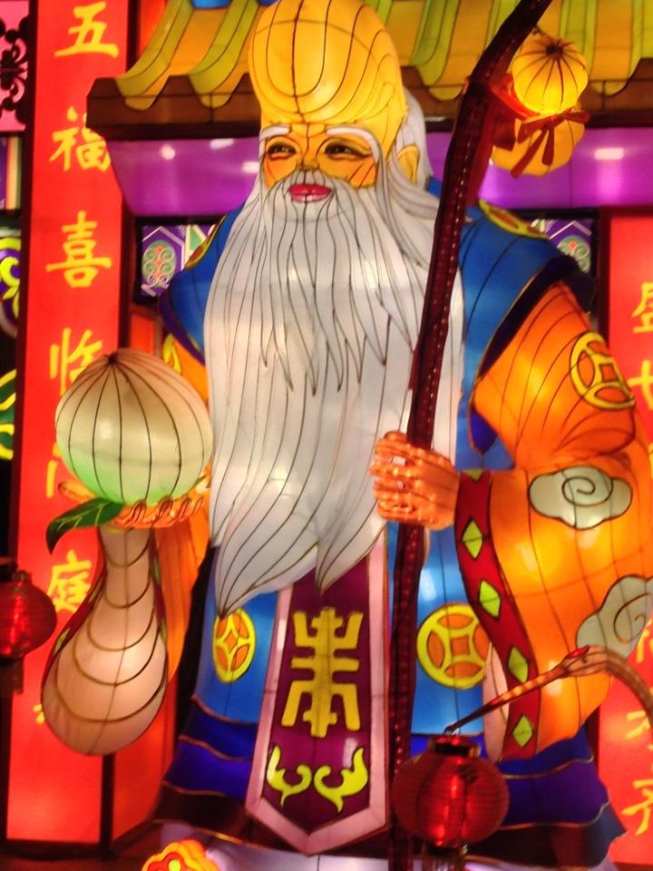 Wise Man Lantern at the Chinese Lantern Festival