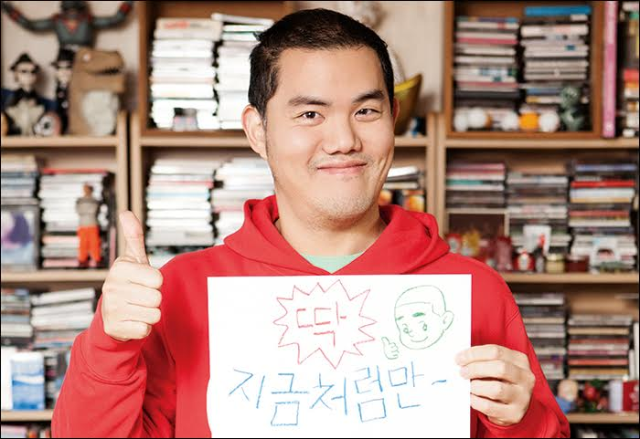 cho-kyungkyu-the-writer-of-omurice-jamjam
